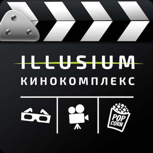 Кинотеатр Иллюзиум