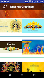 Dussehra Greetings Wallpaper Sms Wishes Quotes - náhled