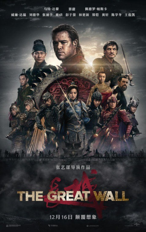 The Great Wall official site