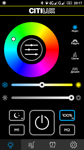 CITILUX LIGHT & MUSIC Screenshots 1