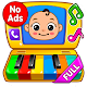 Baby Games - Piano, Baby Phone, First Words Download on Windows