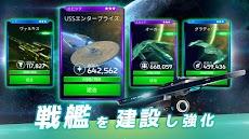 Star Trek™ 艦隊コマンドのおすすめ画像4