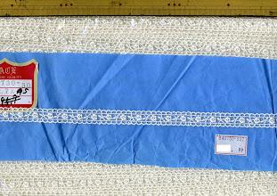 Photo: №340730-30チュールレースオフ:巾14㎜