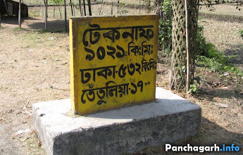 Photo: Road mark in Banglabandha