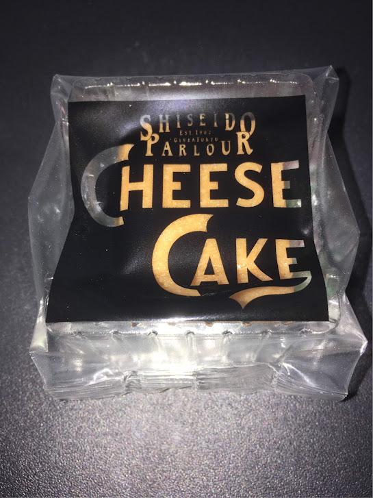 資生堂パーラーのチーズケーキ包装
