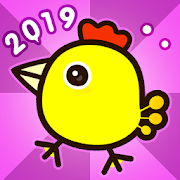 Happy Chicken Lay Eggs - 2019