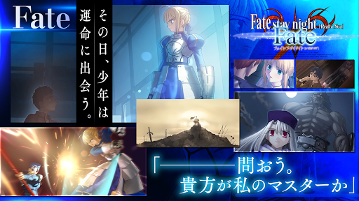 Fate/stay night [Realta Nua] 2.1.8 screenshots 3
