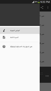 نعي الشيخ زمان الحسناوي - náhled