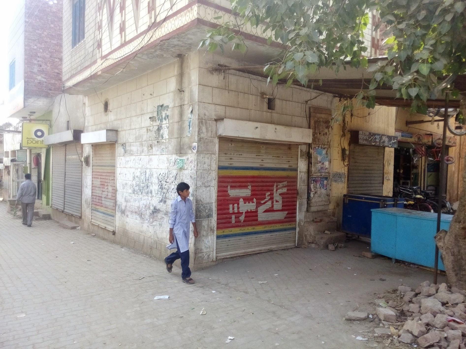 Village bazaar : Ghanta Ghar Chowk
