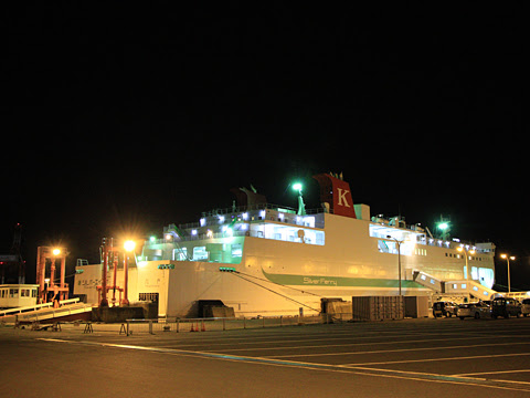 川崎近海汽船「シルバーエイト」 八戸港にて