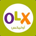 OLX Arabia - أوليكس icon