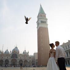Wedding photographer Taya Kopeykina (tvkopeikina). Photo of 16.09.2018