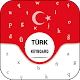 Download Turkish keyboard 2019:Turkish keyboard for android For PC Windows and Mac