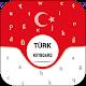 Turkish keyboard 2019:Turkish keyboard for android APK