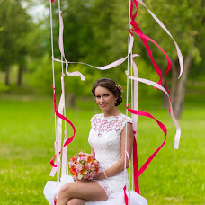 Wedding photographer Anastasiya Aleshkina (Aleshkina). Photo of 08.09.2015