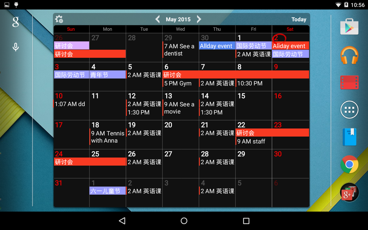 Calendar App Widget Android : Calendar widgets android apps on google play