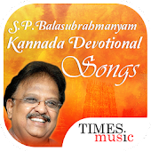 SP Balasubramaniam Kannada Devotional Songs