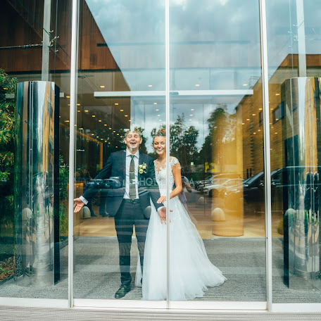 Wedding photographer Karen Uzunyan (Klaatu). Photo of 25.08.2017