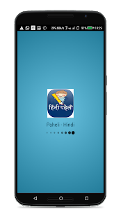 Download Paheli - Hindi For PC Windows and Mac apk screenshot 1