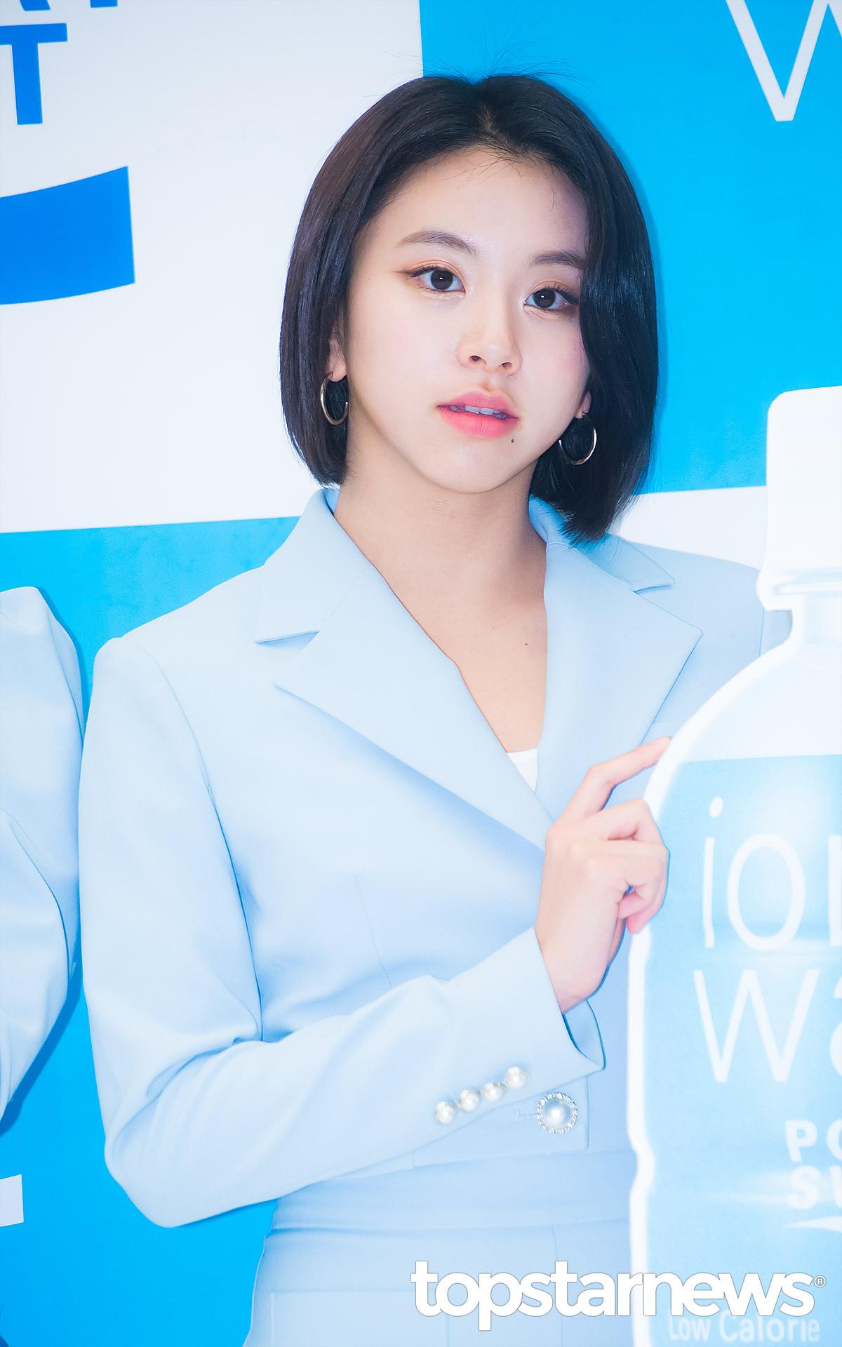 twice chaeyoung1