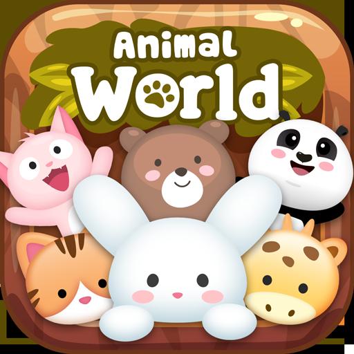 动物 世界 快乐 森林 解謎 App LOGO-APP開箱王