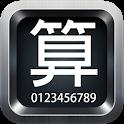 計算 pro icon