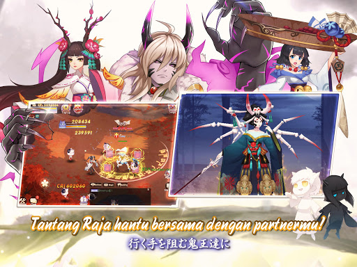 Scroll of Onmyoji: Sakura & Sword 19.1.6 screenshots 9