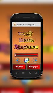 Marathi Music Ringtones - náhled