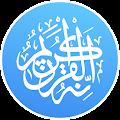 Quran Pro Muslim: MP3 Audio offline & Read Tafsir download