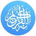 Quran Pro Muslim: MP3 Audio offline & Read Corano icon