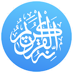 Quran Pro Muslim: MP3 Audio offline & Read Tafsir 1.7.58