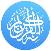 Quran Pro Muslim: MP3 Audio offline & Read Tafsir Icon