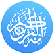 Quran Pro Muslim: MP3 Audio offline & Read Tafsir for Android