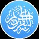 Quran Pro Muslim: MP3 Audio offline & Read Tafsir apk