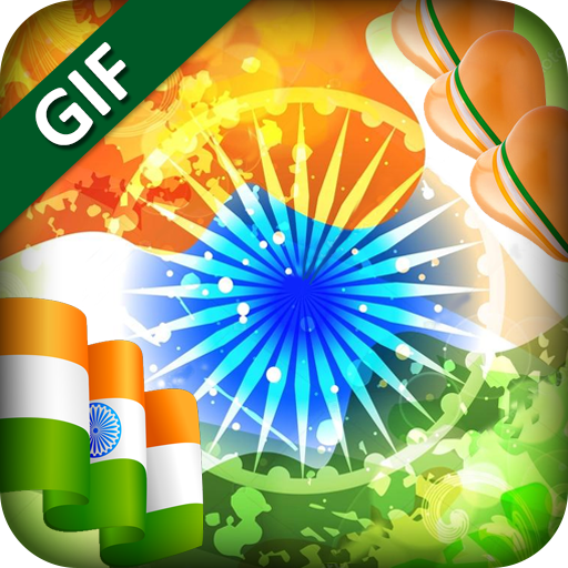 Happy Independence Day GIF 2017 : 15th August