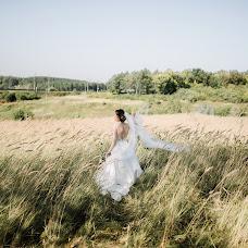 Wedding photographer Mariya Malgina (Positiveart). Photo of 31.01.2018