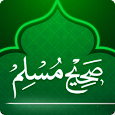Sahih Muslim in Urdu And English apk