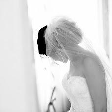 Wedding photographer Grigor Ovsepyan (Grighovsepyan). Photo of 20.11.2017