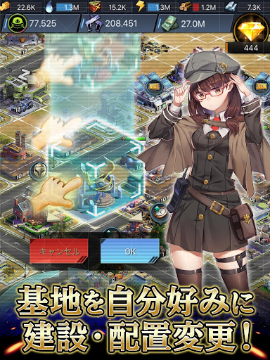 Last Escape -70+ Military Girls, Shelter Survival 1.300.281 screenshots 19