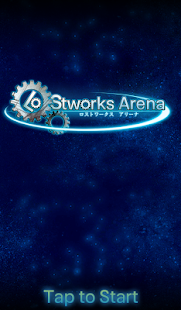 3D対戦 Lostworks Arena- screenshot thumbnail