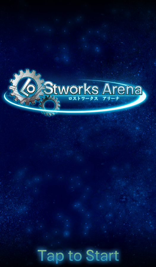 3D対戦 Lostworks Arena- screenshot