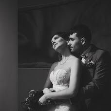 Wedding photographer Kristina Voytkevich (remiss). Photo of 07.12.2016