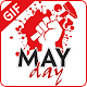 May Day GIF Collection for PC-Windows 7,8,10 and Mac