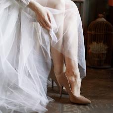 Wedding photographer Yuliya Burdakova (vudymwica). Photo of 11.05.2018