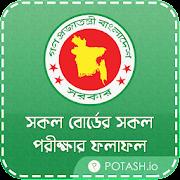 PSC Result 2019 (মার্কশীট সহ) - All Result bd 2019