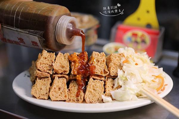 同心大腸蚵仔麵線臭豆腐 台北捷運古亭站同安街小吃美食推薦