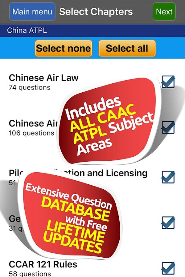 China ATPL Pilot Exam Prep- screenshot