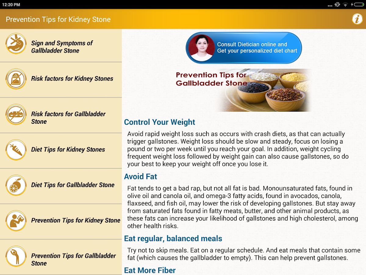 Renal gall bladder stone diet android apps on google play renal gall bladder stone diet screenshot nvjuhfo Images