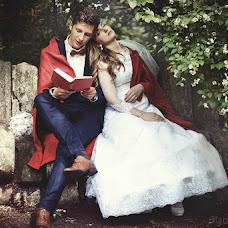 Wedding photographer Maryan Shkirlyak (Carpe7Diem). Photo of 21.09.2016