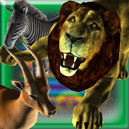 プレデターライオン:アフリカの戦士 模擬 LOGO-玩APPs